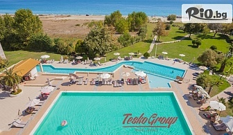 Великден в Пиерия, Гърция! 4 нощувки на база Ultra All Inclusive в хотел Bomo Olympus Grand Resort 4*, от Теско груп