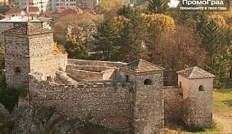 Великден в Пирот + бонус - панорамна обиколка на Пирот и посещение на Суковския манастир за 149 лв.