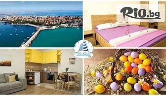 Великден в Поморие - на 100м. от плажа! 3 Нощувки в едноспален апартамент за до 4-ма за 200лв, от Апартаменти за гости Sea Garden Apart
