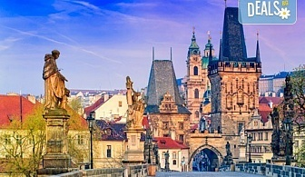 Великден в Прага, Братислава и Бърно, с Вени Травел! 4 нощувки със закуски, транспорт и възможност за посещение на Карлови вари и Пилзен