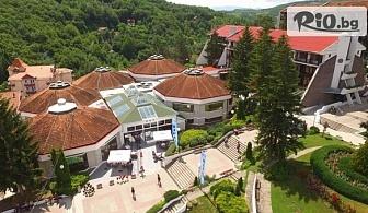 Великден в Пролом баня, Сърбия! 3 нощувки, закуски, обеди и вечери в Хотел Радан 3*, басейн с гореща минерална вода, автобусен транспорт и посещение на Ниш и Дяволския град, от Комфорт Травел