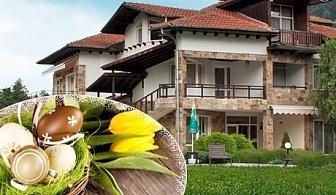 Великден в Рибарица! 2 или 3 нощувки, закуски, вечери, Великденски обяд + релакс зона в хотел Арго