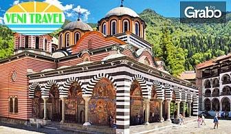 За Великден до Рилски и Роженски манастири, Банско, Мелник и Добърско! 2 нощувки със закуски и вечери, плюс транспорт