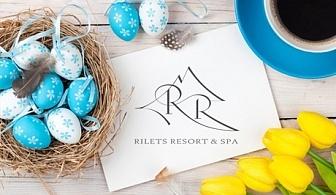 Великден до Рилския Манастир! 2 или 3 нощувки със закуски и вечери, Великденски обяд + топъл басейн и СПА от хотел Рилец Ризорт и СПА
