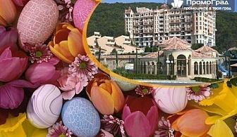 Великден в Роял Касъл хотел & Спа, Елените - 2 нощувки със закуски и вечери за двама в студио