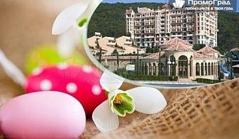 Великден в Роял Касъл хотел & Спа, Елените - 2 нощувки със закуски и вечери за 4-ма в апартамент
