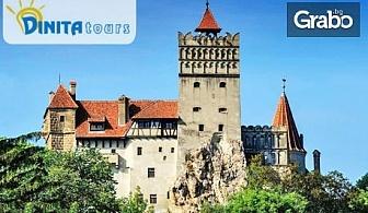 За Великден в Румъния! Екскурзия до Букурещ, Синая и Замъка Пелеш с 2 нощувки със закуски, плюс транспорт