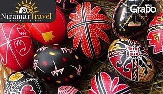 """Великден в Румъния! Виж Синая, Букурещ, Бран, Брашов и замъка """"Пелеш"""" - с 2 нощувки със закуски в хотел 4* и транспорт"""