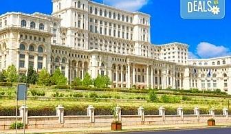 Великден в Румъния със Запрянов Травел! 2 нощувки със закуски в хотел 2/3* в Синая, транспорт и програма в Букурещ!