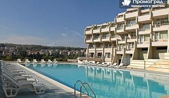 Великден в Сандански, хотел Панорама. 3 нощувки (апартамент) със закуски за двама.