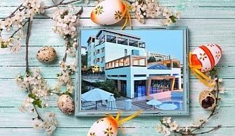 Великден в Сандански! 3 или 4 нощувки и закуски + минерален басейн в Хотел Медите Резорт & СПА 4*