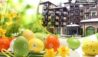 Великден в Сапарева баня. 2 нощувки със закуски и вечери за двама в хотел Германея за 218.10 лв