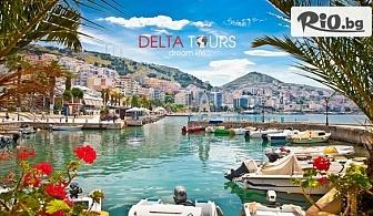 Великден в Саранда, Албания! 3 нощувки, закуски и вечери в Hotel Vola 3* + БОНУС: посещение на Йоанина, възможност за екскурзия до о-в Корфу и автобусен транспорт, от Делта Турс