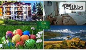 Великден в Сърница! 3 нощувки, закуски и вечери /едната Празнична с агне на чеверме/ - само за 145лв, от Хотел Мерджан