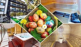 Великден в семеен хотел Хебър, Батак! 2,3 или 4 нощувки за ДВАМА със закуски, празничен обяд + релакс пакет!