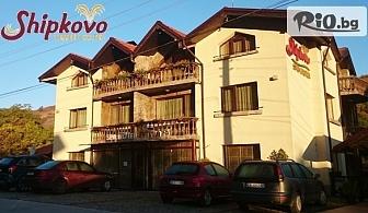 Великден в Шипково! 3 нощувки със закуски, вечери /едната празнична с DJ/ и Великденски обяд + СПА център и минерален басейн, от СПА хотел Шипково 3*