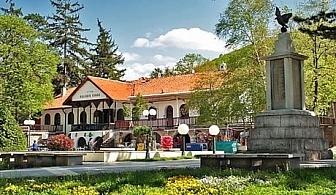 Великден в Соко Баня, Сърбия! 2 нощувки със закуски, обеди и вечери - празнични с жива музика и неограничена консумация на алкохол от Дениз Травел