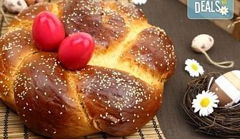Великден в Сокобаня, Сърбия, с Дениз Травел! 2 нощувки във вили със закуски, 2 обяд и 2 Празнични вечери с жива музика и напитки