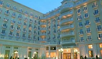 ВЕЛИКДЕН в Солун в Grand Hotel Palace 5*. Пакет за ДВЕ нощувки с празничен Вликденски обяд, закуски, вечери, използване на   отопляем закрит басейн, сауна и фитнес / 14.04.2017 - 17.04.2017