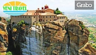 Великден в Солун и Паралия Катерини! 3 нощувки със закуски, плюс транспорт и възможност за Метеора
