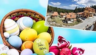 Великден и СПА в единствения хотел с минерална вода в Пампорово. 2 или 3 нощувки със закуски и вечери за двама от К-с Форест Глейд