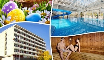 Великден  в СПА хотел Аугуста, Хисаря! 2 или 3 нощувки за двама със закуски и вечери + минерален басейн и релакс пакет