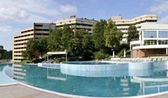 Великден в СПА хотел Хисар, 3 дни със закуски и 2 празнични вечери за двама