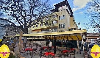 Великден & SPA с минерална вода във Велинград! Три нощувки със закуски и вечери + празничен обяд в Хотел България!