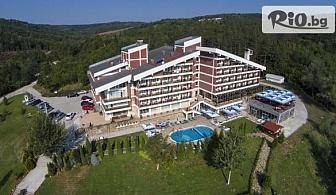 Великден в Стара планина! 3 или 4 нощувки за ДВАМА със закуски и вечери, една Празнична + басейн и релакс зона, от Хотелски комплекс Релакс КООП