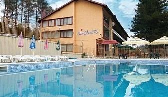 Великден в Стара Планина. 2 или 3 нощувки със закуски и вечери - едната празнична в хотел Велиста, Вонеща Вода