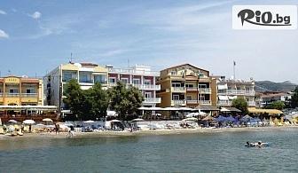Великден на о-в Тасос! 3 нощувки със закуски в Anna Beach Hotel + празничен обяд и автобусен транспорт, от Bella Travel