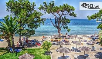 Великден на о-в Тасос! 3 нощувки, закуски, 2 вечери и Празничен Великденски обяд с жива музика в Rachoni Bay Resort 3* + автобусен транспорт и посещение на Кавала, от Ривиера Тур