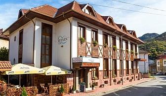 Великден в Тетевeнския Балкан. 3 или 4 нощувки със закуски и вечери + сауна в Хотел Тетевен!