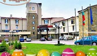 Великден в Троян! 3 или 4 нощувки със закуски и вечери + релакс център в хотел Троян Плаза****