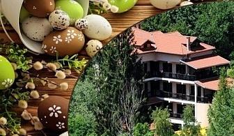 Великден в Троянския Балкан! 3 нощувки със закуски и вечери, едната празнична + басейн с МИНЕРАЛНА вода  за 119 лв. в хотел Илинден, Шипково