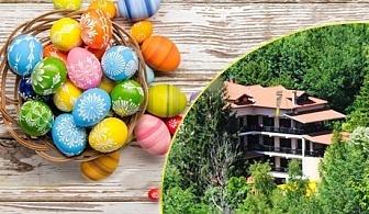 Великден в Троянския Балкан! 3 нощувки, 3 закуски и 3 вечери, едната празнична + басейн с МИНЕРАЛНА вода за 155 лв. в хотел Илинден, Шипково