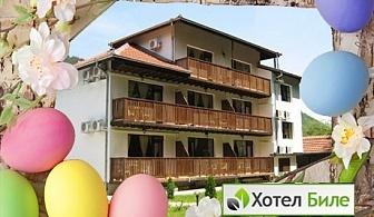 Великден в Троянския Балкан! 3 нощувки, закуски и вечери, едната празнична от Хотел Биле***, Бели Осъм