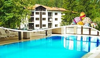 Великден в Троянския Балкан! 3 нощувки, закуски,вечери, едната празнична с DJ за 2, 4 или 6 човека + басейн и СПА в комплекс Острова, Бели Осъм