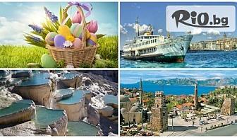 Великден на Турската Ривиера - Белек, Кемер и Памуккале! 5 нощувки със закуски, транспорт и екскурзовод за 399лв, от ТА Премио Травел