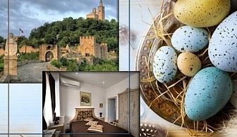 Великден във Велико Търново! 3 нощувки на човек със закуски и празнична вечеря от комплекс Максимус.