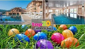 Великден във Велинград! 3 Нощувки със закуска + Минерални Басейни и СПА пакет в луксозния Вела Хилс Парк Хотел и СПА, Велинград, от 225 лева на човек!