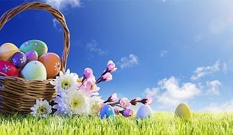 Великден във Велинград! 2 или 3 нощувки със закуски, празничен обяд и вечери в новооткрития Балнео Комплекс Панорама!