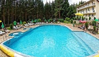 Великден във Велинград. 3 нощувки, 3 закуски и 3 вечери - едната празнична с DJ само за 146 лв. в хотел Зора, Велинград.