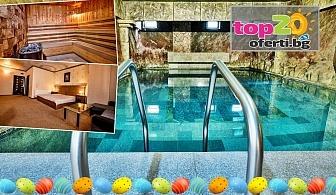 Великден във Велинград! 3 Нощувки със закуски и вечери + Празничен обяд, Закрит минерален басейн и СПА пакет в хотел България, Велинград, за 175 лв./човек