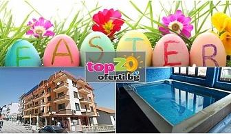 Великден във Велинград! 2 или 3 Нощувки със закуски + Великденски обяд + Закрит минерален басейн и СПА в хотел Маги, Велинград, на цени от 92 лв.