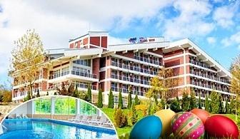Великден във Вонеща вода. 3 или 4 нощувки със закуски и вечери, обяд по желание + празничен куверт, басейн и СПА в хотел Релакс КООП
