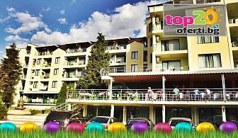 Великден в Златни пясъци! 2 или 3 Нощувки с All Inclusive + Празничен Великденски обяд и DJ парти в хотел Силвер 3*, к.к. Чайка, Златни пясъци, от 116 лв./човек