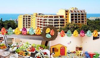 Великден в Златни Пясъци! 3 нощувки на човек на база All inclusive + великденски обяд и релакс зона в хотел Континентал
