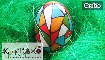 Великденска арт работилничка за рисуване и декорация на дървени яйца - за дете от 7 до 14г