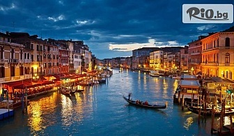 Великденска екскурзия до Барселона, Френската Ривиера, Милано и Венеция! 6 нощувки със закуски + автобусен транспорт и екскурзовод, от Еко Тур Къмпани